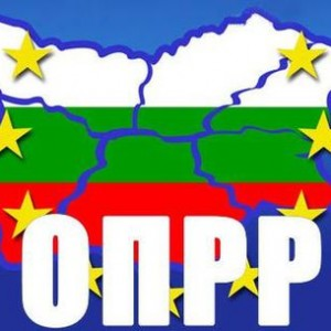 logo_OPRR