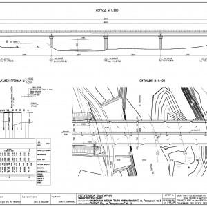 Most Ogosta_km111+820_1